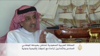 السعودية تحتفل بيومها الوطني وسط تحولات كبيرة