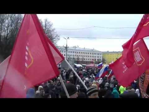 04.11.15 День Народного Единства Киров