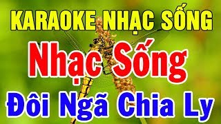 Karaoke Nhạc Sống Rumba Hải Ngoại Trữ Tình Hòa Tấu | Liên Khúc Bolero Đôi Ngã Chia Ly | Trọng Hiếu