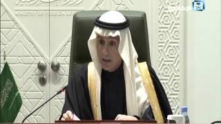 الجبير: المملكة تقطع العلاقات الدبلوماسية مع إيران