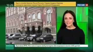 Бюджет Украины обещает райскую жизнь, но на какие средства