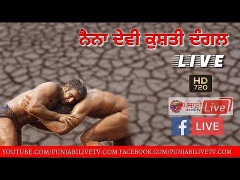 🔴 [LIVE] Naina Devi (HP) Kushti Dangal (18 May 2018 )