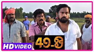 49 O Tamil Movie | Scenes | Goundamani argues with money lender