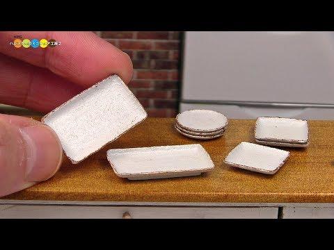 DIY Miniature Japanese tableware ミニチュア和皿作り