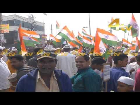 Tiranga Rally against