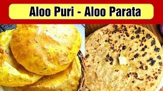 Easy Aloo Puri - Aloo Parata Recipe | Homemead Food Recipes | Village Travel Food