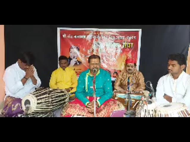 श्री गजानन सेवा - भजन सेवा - श्री ज्ञानेश्वरजी मेश्राम - श्री गजानन महाराज प्रगट दिन २०२१