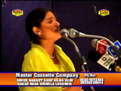 Latest Mushaira - Mumtaz Naseem \\ मुमताज़ नसीम \\ Master Cassettes