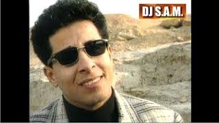Gamal El Eraqy - Awaly Ya - Master I جمال العراقي - عوالي يا - ماستر
