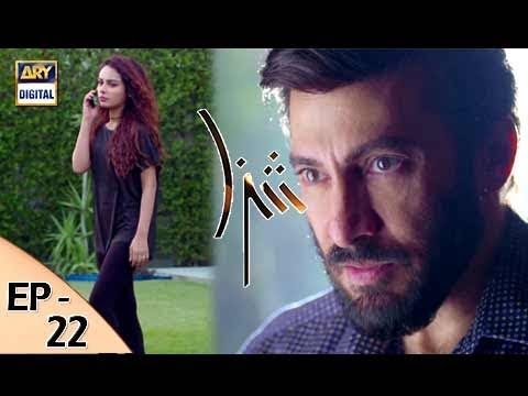 Shiza - Ep 22 - 19th August 2017 - ARY Digital Drama
