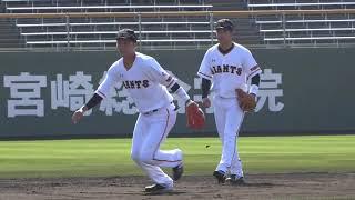 宮崎春季キャンプ第1クール4日目 投内連係&シートノック