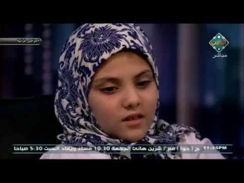 من مكة للمدينة إنشاد الطفلة ملك مع الناس
