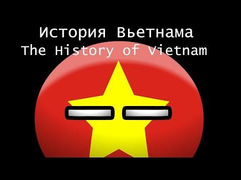 Countryballs| История Вьетнама| The History Of Vietnam