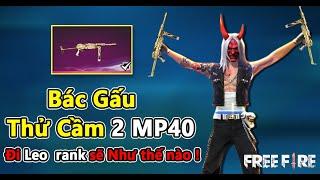 thử Cầm 2 MP40 LEO RANK , Cây Shotgun M1014 Nào Hiện Tại Đang Là Vua  M1014 ?