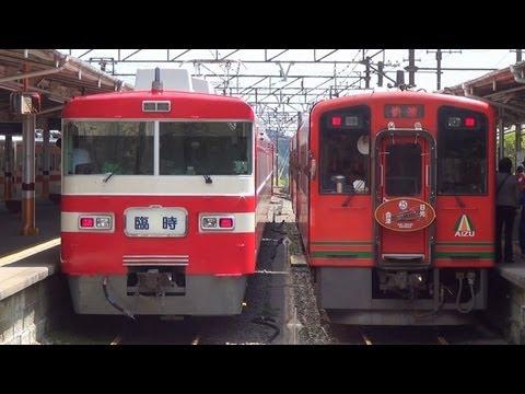 会津鉄道AT-700形『AIZUマウント...