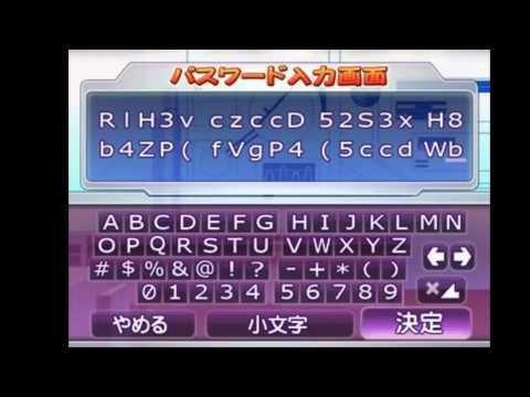 Como Desbloquear Personajes De Dragon Ball Z Budokai Tenkaichi 3 1