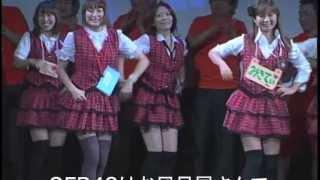 6月29日に開催されたOFR48新メンバーオーディションの様子です。