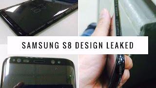 Samsung Galaxy S8 Final Design Leaked