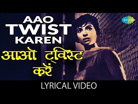 Aao Twist Karein with lyrics | आओ ट्विस्ट करे गाने के बोल | Bhoot Bungla | Mahmood