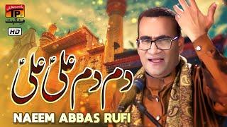 Dum Dum Ali Ali   Naeem Abbas Rufi   TP Manqabat
