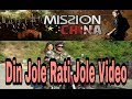Mission China | Din jole Rati Jole vs Big Bang Bad Boy video Fan made