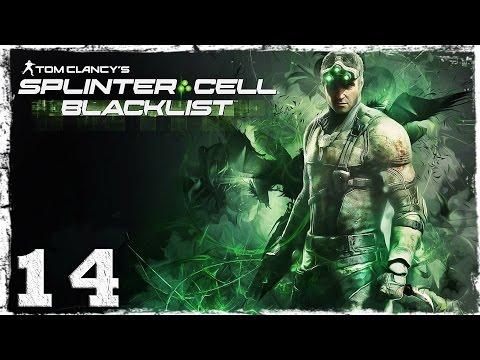 Смотреть прохождение игры Splinter Cell: Blacklist. #14: В самом пекле.
