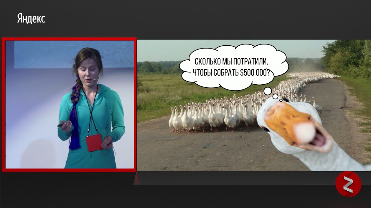 Софья Шишкина, iKarma: