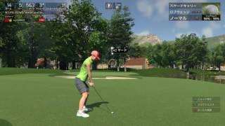 World Cup of Golf - Sheshan International GC