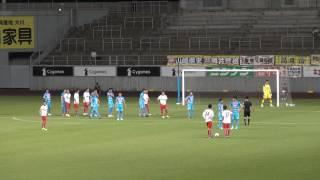 お互いの攻め合い 松江GKの船川選手はいいセービングでした.