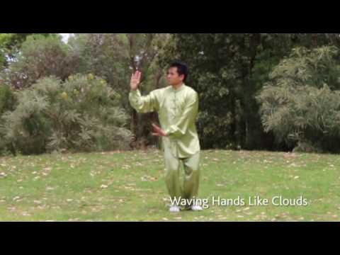 Perth Tai Chi Academy: Sun Style Beginners Routine