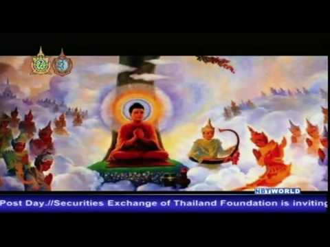 Buddhism Today (Theravada and Mahayana Buddhism in Thailand) 7 October 2016