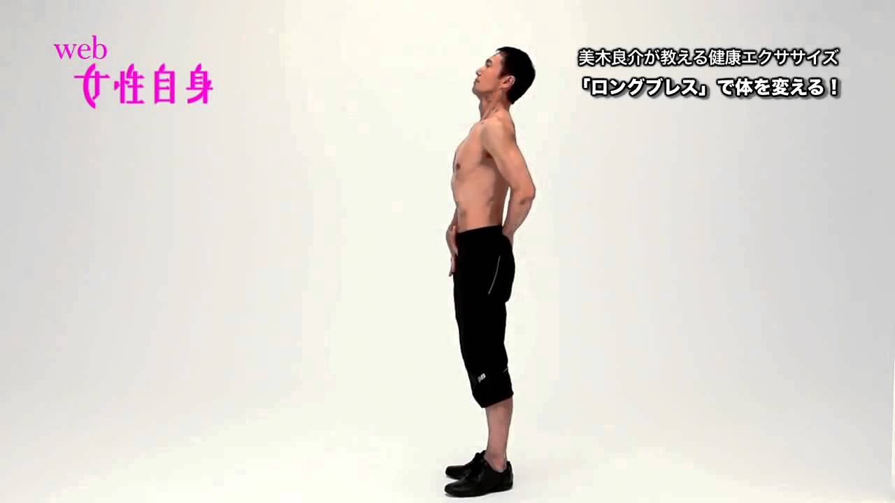 Japanische Atemübungen zur Gewichtsreduktion