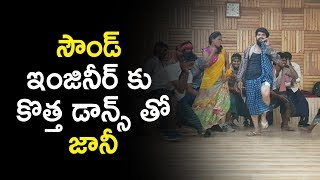 Jani Master Dance Choreography For Rangasthalam Item Song | Ram Charan,Samantha | Silver Screen