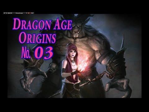 Dragon Age Origins S 03 Книги, книги и книги (очень много чтения)
