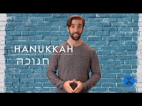 Hanukkah Words Pronounced!