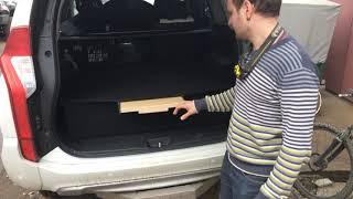 Органайзер ровный пол в багажник митсубиси паджеро спорт