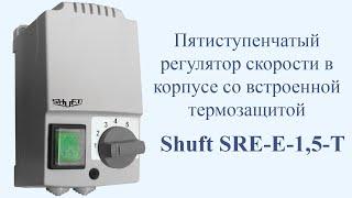 видео Приточная установка ECO 160/1-5,0/2