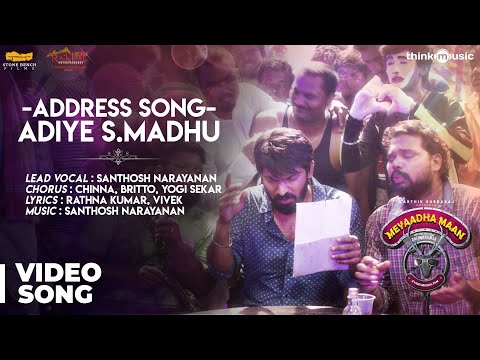 Meyaadha Maan | Address Song - Adiye S Video Song | Vaibhav, Priya | Santhosh Narayanan