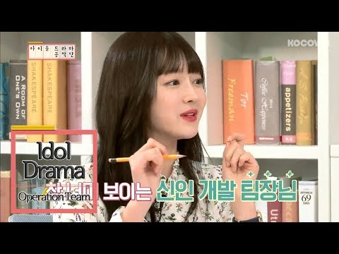 So Mi Was Eating Udon in the Bathroom With Chaeyoung of TWICE [Idol Drama Operation Team Ep 1]
