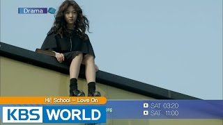 [This Week] KBS World TV Highlights (2014.07.28-08.03)
