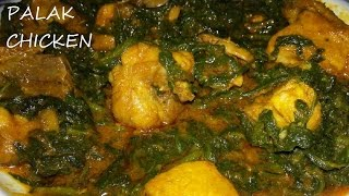 Palak Chicken RecipeChicken Spinach CurryEasy Palak Chicken with Cook With Fem