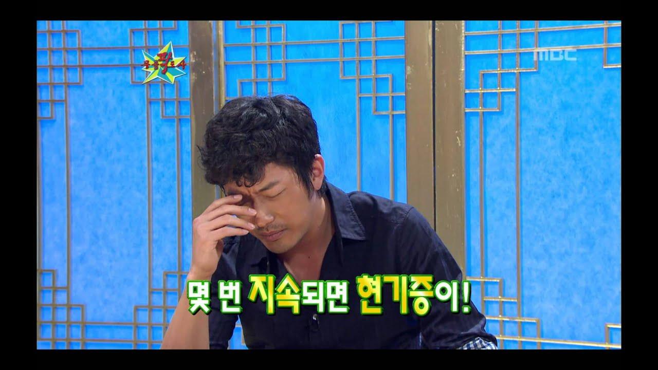 The Guru Show, Ha Jung-woo #07, 하정우 20090805