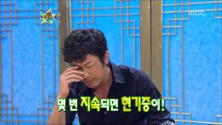 The Guru Show, Ha Jung-woo #07, 하정우 20090805