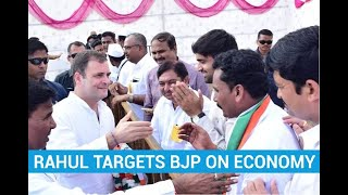 BJP talks of Chandrayaan, 370 but not jobs: Rahul Gandhi | Maharashtra polls