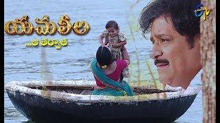 Yamaleela   Coming Soon   Latest Promo_3   ETV Telugu