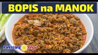 How to Cook Bopis na Manok