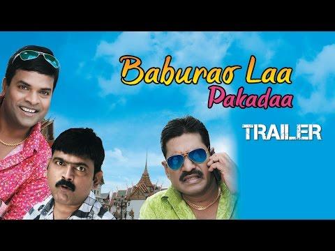 Baburao Laa Pakadaa - Trailer