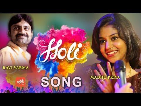 Holi Song 2018 by Singer Madhu Priya   Vanamala   Ravi Varma   YOYO TV Channel