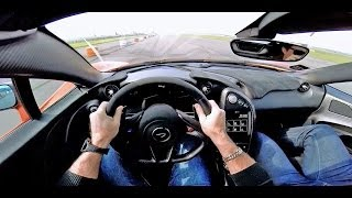 POV DRIVE: McLaren P1 on the limit