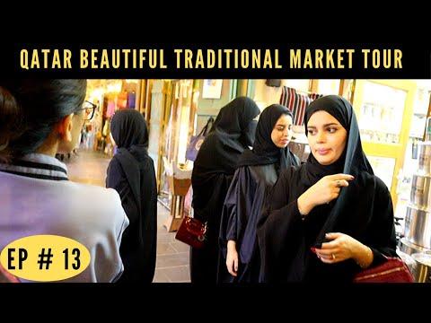 SOUQWAQIF DOHA PETS | Qatar traditional market hunt 🇶🇦